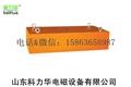 RCYB系列人造板鋪裝專用昇降式永磁除鐵器  3