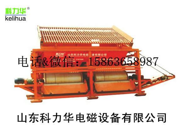 2CTG系列固定式移動式干式磁選機 1