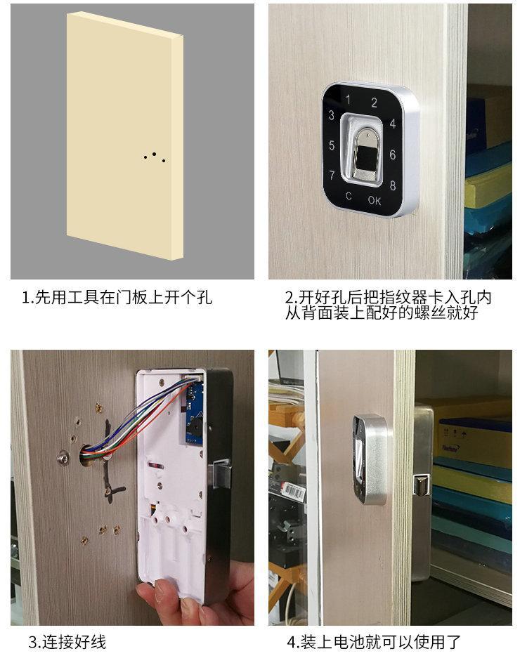 G12A辦公櫃鞋櫃指紋密碼鎖 5