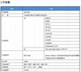 GM60 圆形金属外壳 条码二维码扫描识别模块 螺纹安装识读模组 4