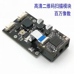 GROW GM69 1D 2D Barcode Scanner