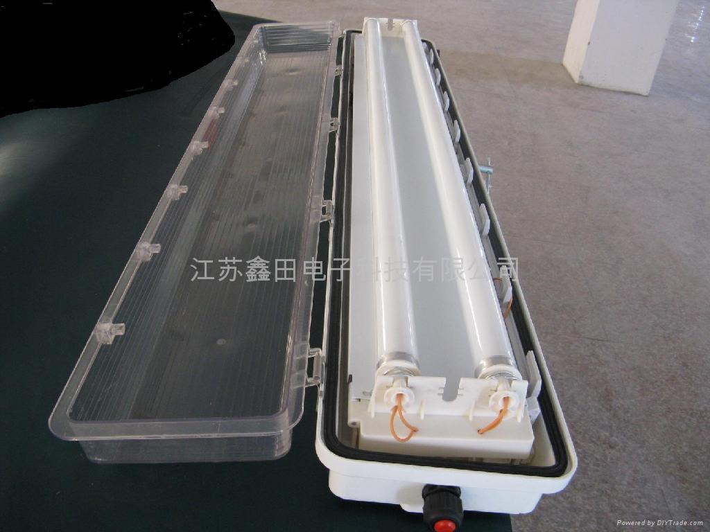 快速瞬时启动TLX XL 40W YS40WRR 独脚防爆灯管 2