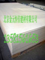 纤维增强粉石英硅酸钙板