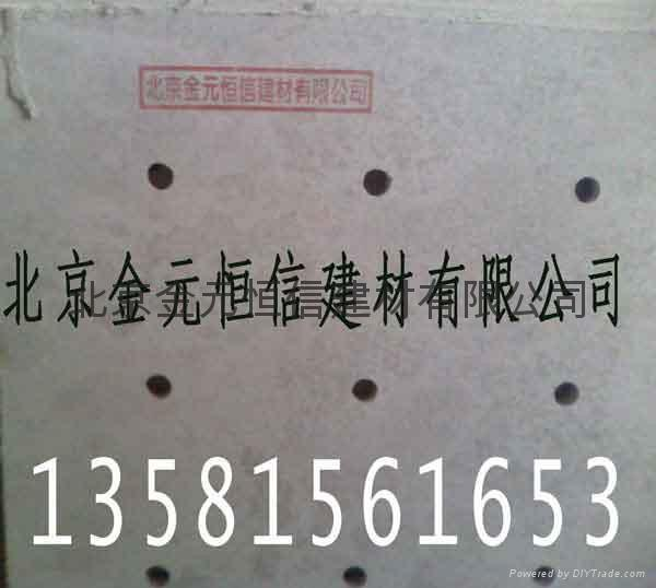 NAFC穿孔吸音水泥板 2