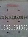 NAFC穿孔吸音水泥板 4
