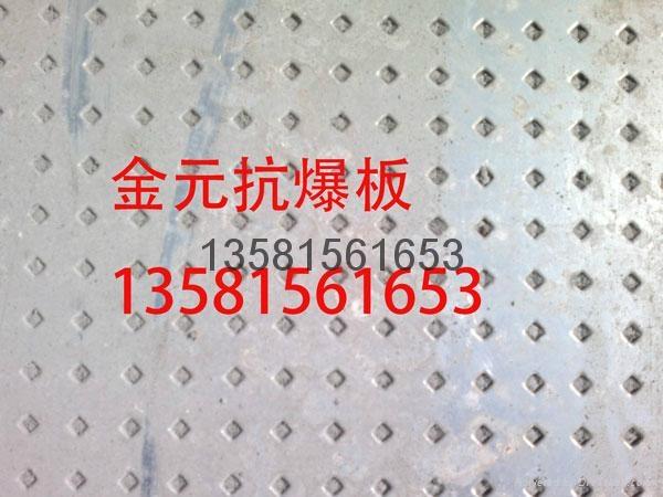 纤维水泥复合钢板 1