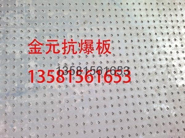 纤维水泥复合钢板 3