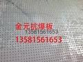 纤维水泥复合钢板 4