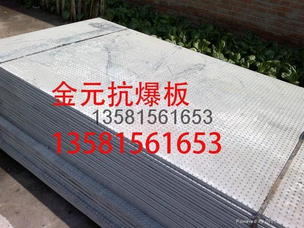 纤维水泥复合钢板 5