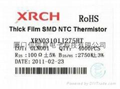 片式热敏电阻器0603-100欧