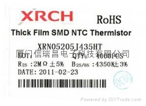 片式热敏电阻器0805-2M 2
