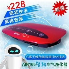 AIR165智能車載淨化器