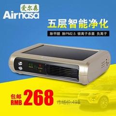 愛爾森167太陽能車載淨化器