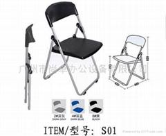 广州折叠椅