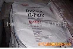 杜邦钛白粉R902+ 1