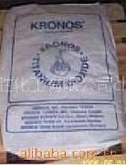 康諾斯鈦白粉K2233
