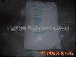供应杜邦钛白粉R104 1