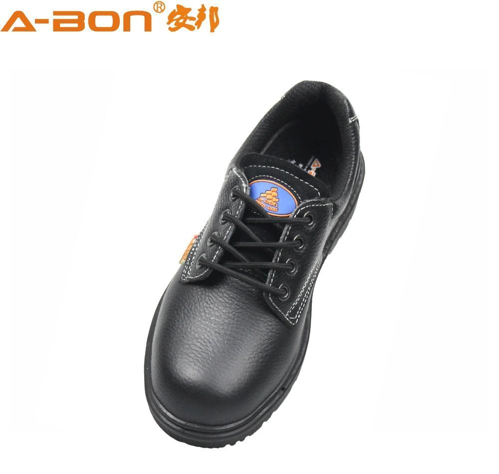 新款劳保鞋 1