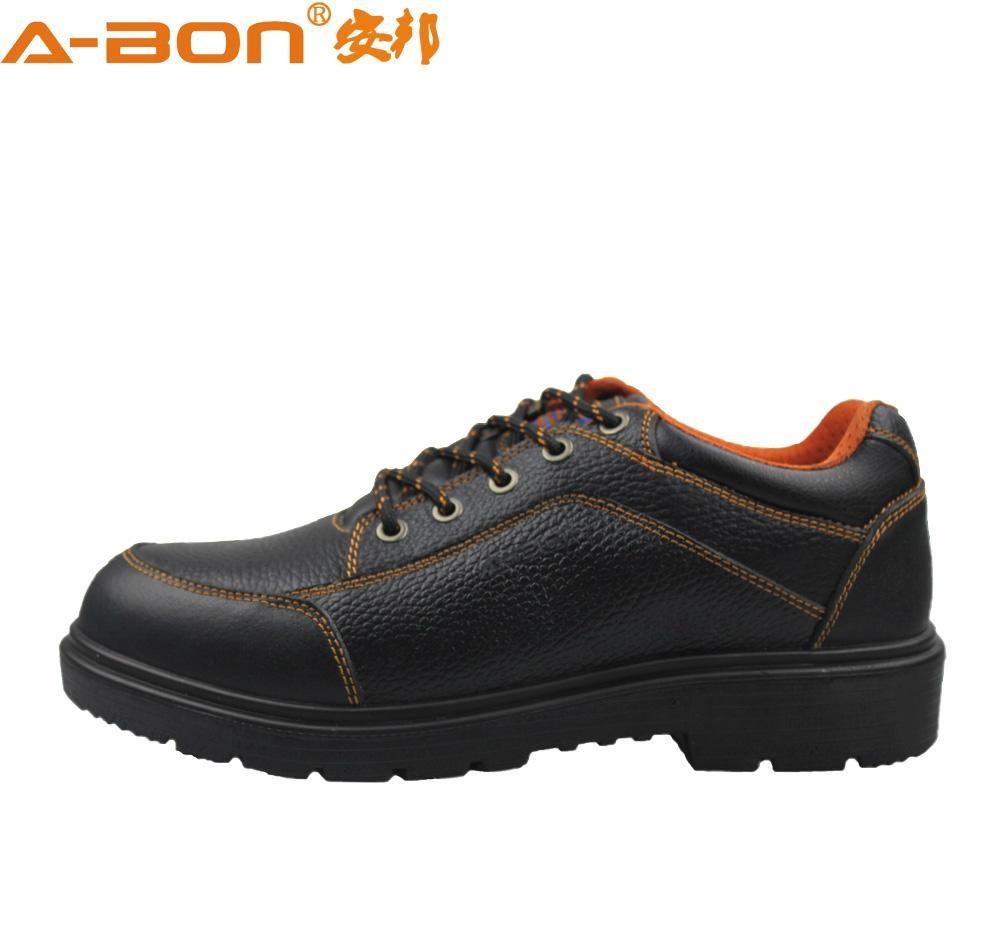 安邦安全鞋 1