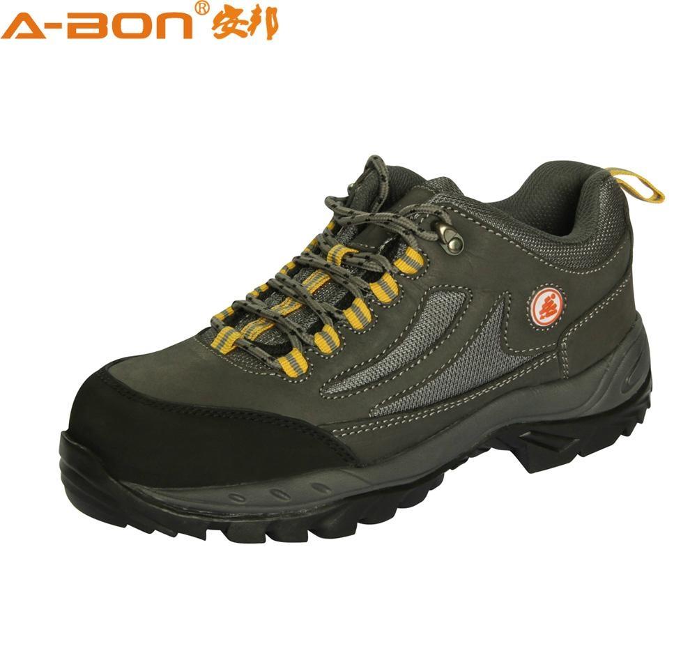 安全鞋 1