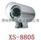 60m紅外攝像機