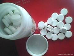 饮水机专用消毒剂(药片)