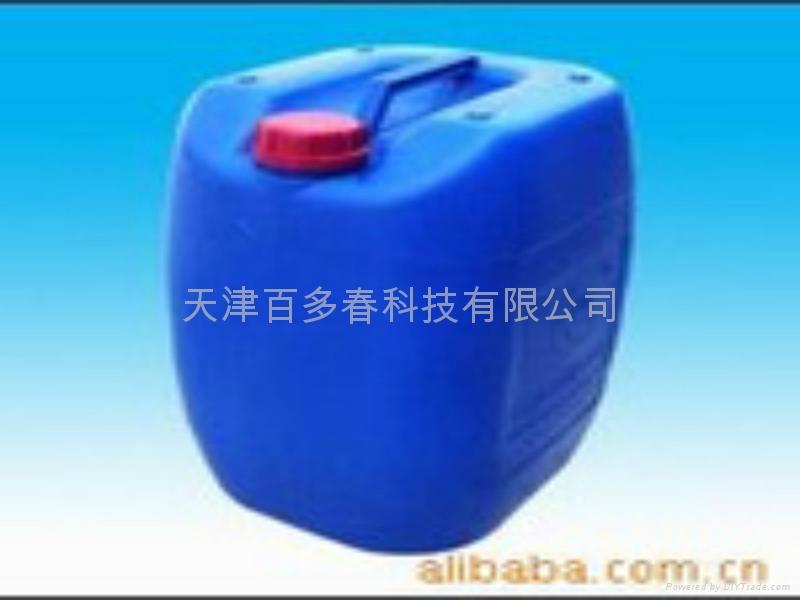 二氧化氯消毒液 1