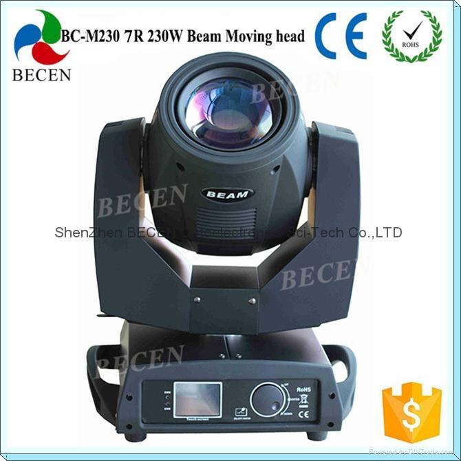 230W 7R Sharp beam moving head light 2