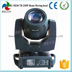 230W 7R Sharp beam moving head light