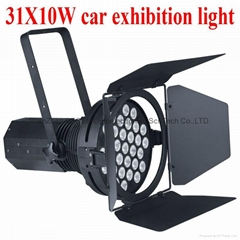 31x10w car exhibition light