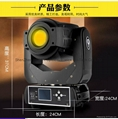 60W/90W led moving head spot light