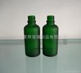 电镀喷涂蒙砂玻璃精油瓶 4