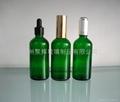 綠色玻璃精油瓶配套電化鋁蓋膠頭滴管 4