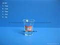 10ml透明玻璃小喇叭杯