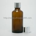 茶色50ml精油瓶香精瓶可配套各种塑料盖电化铝盖玻璃滴管 3