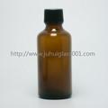 茶色50ml精油瓶香精瓶可配套各种塑料盖电化铝盖玻璃滴管 4