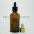 茶色50ml精油瓶香精瓶可配套各种塑料盖电化铝盖玻璃滴管 9