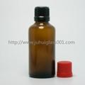 茶色50ml精油瓶香精瓶可配套各种塑料盖电化铝盖玻璃滴管 11