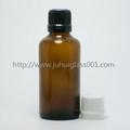 茶色50ml精油瓶香精瓶可配套各种塑料盖电化铝盖玻璃滴管 13