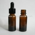 15ml棕色波士顿精油瓶细长型玻璃精油瓶