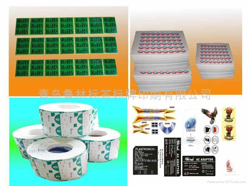 青岛专业生产印刷各种不干胶标签 1