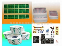 青島專業生產印刷各種不干膠標籤