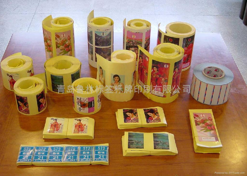 青岛专业生产印刷各种不干胶标签 2