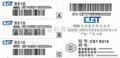青岛专业生产印刷各种不干胶标签 4