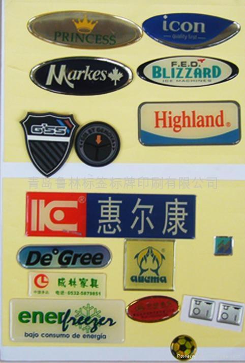 青岛专业生产印刷各种不干胶标签 5