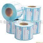 青岛供应各种不干胶标签印刷