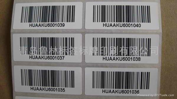 青岛激光全息防伪不干胶标签 3