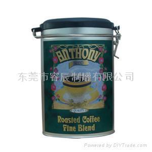 Coffee box  5