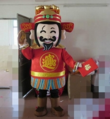Chinese caishen mascot costume