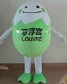 egg mascot costume